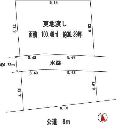 間取図/区画図:敷地内に水路あり。