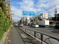 その他内観写真:国道20号、石川交差点に隣接