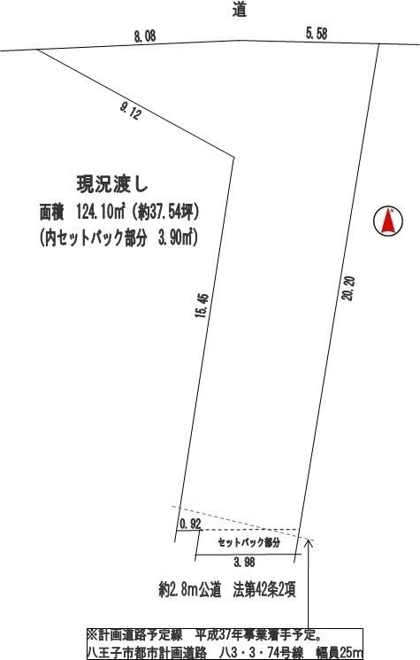 間取図/区画図:計画道路あり