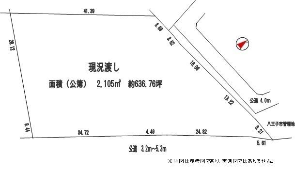 間取図/区画図:現況渡し